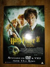 HARRY POTTER AND CHAMBER OF SECTRETS PROMO POSTER FOR DVD