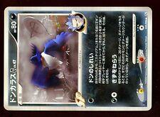 POKEMON JAPANESE N° 059/096 HONCHKROW 1ed
