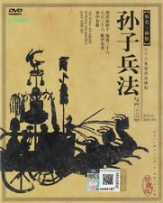 The Art of War by Sun Tzu (孙子兵法: 36 计) 7 DVD Chinese Drama _English Sub_Region 0