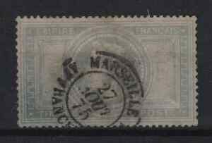 "FRANCE STAMP TIMBRE 33 "" NAPOLEON III 5F VIOLET GRIS "" OBLITERE TB SIGNE  P863"