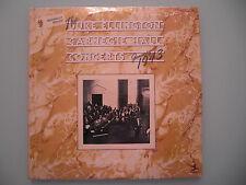 Duke Ellington - Carnegie Hall Concerts January 1943, US 1977, LP, Vinyl: m-