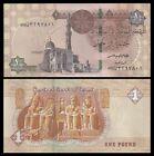 Egypt 1 POUND 12.5.2016 P 50 UNC