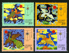 China Taiwan 3596-3599, MNH. Ching Dynasty Civil Official Court Dresses, 2005