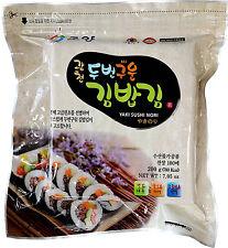 100 Sheets(7.0oz) Roasted Seaweed Premium Yaki Sushi Nori Vacuum Packed Fresh