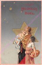 Cartolina Gaufree Goffrato Felice Natale Stella Del Pastore Bambini