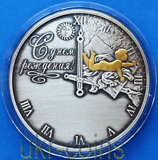 2016 Laos 2 Oz Silver Coin Angel Solar Sun Astronomy Gold Gilded antique finish