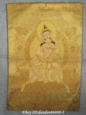 "24/"" Tibet Buddhism Cloth Silk embroidery Guanyin Avalokitesvara Thangka mural"