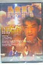 peacock king yuen biao ntsc import dvd
