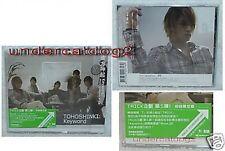 Japan TOHOSHINKI Hero Keyword/Maze Taiwan Ltd Single CD