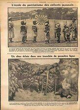 Japan Ecole patriotisme Enfants Japon/Obus Tranchées Poilus Artillerie WWI 1916