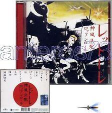 """DONATELLA RETTORE """"KAMIKAZE ROCK'N'ROLL"""" RARO CD 2002 - SIGILLATO"""