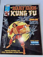 Deadly Hands of Kung-Fu #5 KEY 1st App of Manchurian Marvel Comics Magazine Fine