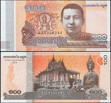 Cambogia Banconota 100 Riels FDS  da mazzetta