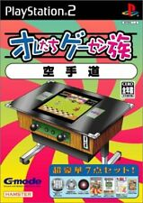 Oretachi Game Center Vol. 3: Karate Michi (2005) Brand New Japan PS2 Import
