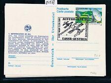 02178) Raketen space Weltraum, Österreich Zudruck GA Austro Mir SST 1991
