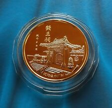 Shenyang Mint:1995 China Gilt-brass Medal The King of Wu Yue State,rare!