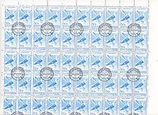 """Rumänien  9 Bögen """" Vögel """" Mi. Nr.4642,4643,4644,4645,4647,4648,4649,4650,4651,"""