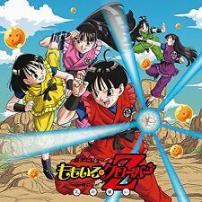 New Momoiro Clover Z Z Edition Dragon Ball Z Resurrection F CD KICM-1594