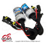 35W H7 Golden Yellow 1 Pair High Beam 3000K Xenon HID Kit Conversion Bulbs 2pc
