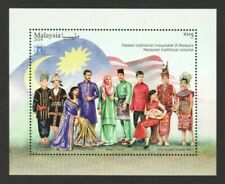 MALAYSIA 2019 ASEAN JOINT ISSUE NATIONAL COSTUME SOUVENIR SHEET OF 1 STAMP MINT