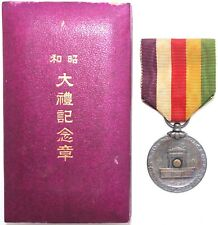 Médaille intronisation empereur Showa Japanese medal Showa emperor enthronement