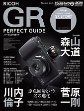 RICOH GR Perfect Guide (Impress Mook DCM MOOK) book (soft cover)