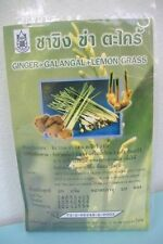 200 GINGER+GALANGAL+LEMON GRASS Herbal TEA Aids digestion, Lower Blood Pressure