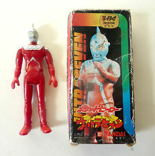 ULTRASEVEN Ultraman 80 Popy World Hero Pocket Kaiju Tokusatsu Bandai Gorenger
