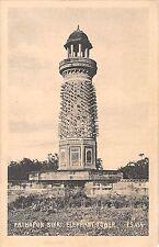 B96021 fathapur sikri elephant tower india