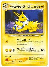 Light Jolteon 135 - Japanese Neo Destiny Pokemon Card - GREAT CONDITION!