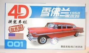 MODEL 4D KIT HO 1/87 LIMOUSINE PRESIDENTIELLE 001 002 003 004 005 006 007 008
