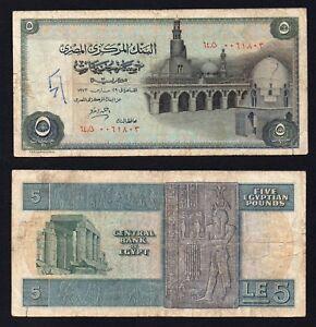 Egitto / Egypt - 5 pounds 1969(78) BB/VF  A-03