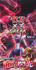 Japanese Pokemon XY8 RED FLASH Booster Box 1ST EDITION 20CT SEALED IN HAND!!