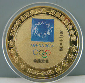 2004 Athens Greece Olympic Commemorate Gold Colour Badge Coin