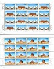 China 1997-18 The Temple of Heaven full sheet