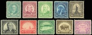 1931 High Value Rotary Stamp Set of 10 Stamps Scott 692-701