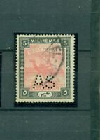 Sudan, Kamelreiter, Lochung AS, Nr. D 2 gestempelt