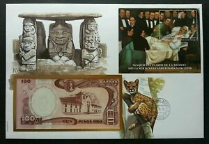 [SJ] Colombia San Augustin Archaeological Park Unesco 1991 FDC (banknote cover)