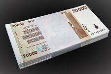 100 x Zimbabwe 20000 Dollar banknotes-full uncirculated currency bundle