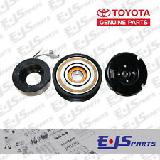 Genuine CLUTCH ASSY, MAGNETIC for TOYOTA LAND CRUISER, LEXUS LX460 / LX570