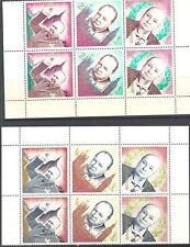 YEMEN 1965 Winston Churchill set of six in - 20770