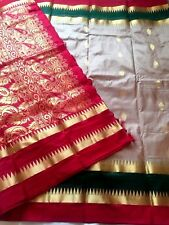 Indian Banarasi Sari / Bridal Katan / Exclusive KANCHIPURAM Pure Silk Saree 60