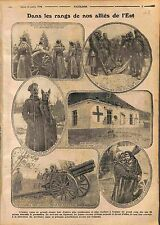 Ruines Ambulance Red Cross Soldiers Imperial Russia Army Poland Polska WWI 1916