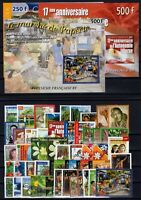 BX140957/ FRENCH POLYNESIA - LOT 2001 – 2002 COMPLETE YEARS MINT MNH – CV 229 $