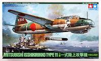 Tamiya 61049 MITSUBISHI G4M1 ISSHIKIRIKKO TYPE 11 1/48 scale kit