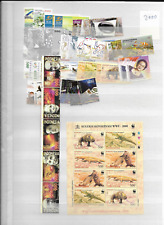 2000 MNH Indonesia year complete according to Michel system