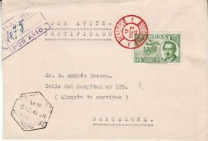 1945 Spain FDC #C118 registered & w special cancel; animal topical *d
