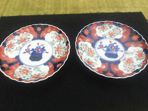 Imari Floral Basket Decorative Plate possibly Japanese x 2 plates