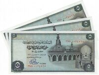 Egypt, 1976 5 Pounds P-45  **Unc**  ((Price listed is for 1 note))