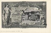 EARLY 1900's VINTAGE SWITZERLAND 500 FRANKEN BANKNOTE POSTCARD -UNUSED SARNEN PC